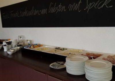 fruehstuecksbuffet-hotel-eikamper-hoehe